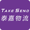 Takesend Logistics